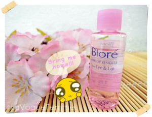 Biore Makeup Remover Giveaway 2