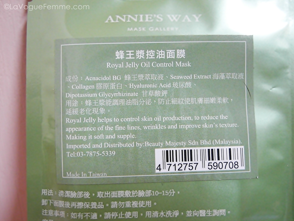 Annie's Way Anti-Acne Mask - Description