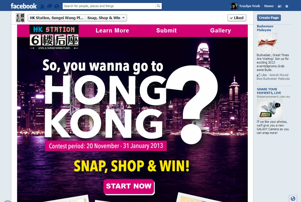 HK Station  Sg Wang - Snap & Win Contest - Facebook 3
