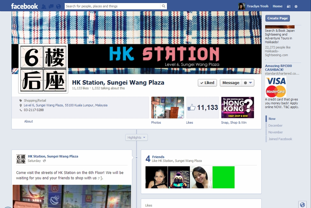 HK Station  Sg Wang - Snap & Win Contest - Facebook