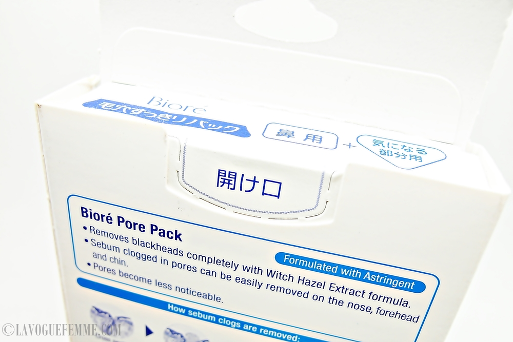 Biore T-Zone Cleansing Strip Pore Pack Opening Tab