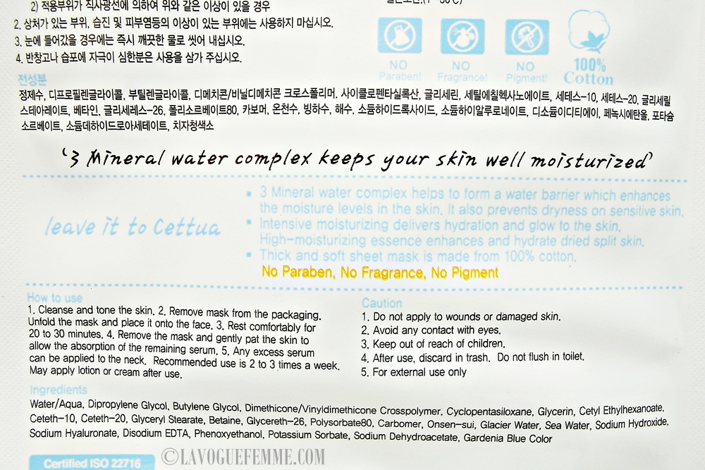 Cettua Hydrating Facial Mask Description